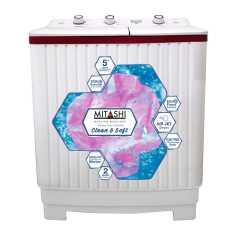 Mitashi MiSAWM62v25 AJD 6.2 Kg Semi Automatic Top Loading Washing Machine