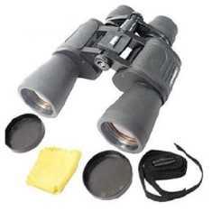 OMRD Bushnell 10x70x 28mm With Zoom 10x Binoculars(70x, 28mm)