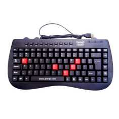 Quantum 7309 Wired USB Gaming Keyboard