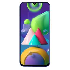 Samsung Galaxy M21 64 GB 4 GB RAM