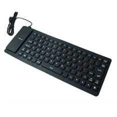 Shrih SH-03088 Wired USB Laptop Keyboard