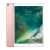 Apple iPad Pro 10.5 256 GB Wi-Fi