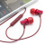 Brainwavz Jive Wired Headphone