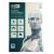 Eset NOD32 Antivirus Version 9 1 PC 1 Year