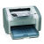 HP Laserjet 1020 Plus Laser Printer