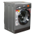 IFB Senator Aqua SX 8 Kg Fully Automatic Front Loading Washing Machine