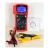 Tekpower DT9602R Digital Multimeter