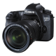 Canon EOS 6D Mark II 24-105mm price in India