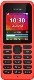 Nokia 130 Price