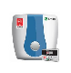 AO Smith HSE SBS 025 Litres Storage Water Heater price in India