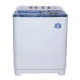 Avoir AWMSD80AB 8 Kg Semi Automatic Top Loading Washing Machine price in India
