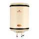 Bajaj Shakti Plus 6 Litres Instant Water Heater price in India