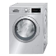 Bosch WAT24167IN 7.5 kg Fully Automatic Front Loading Washing Machine price in India