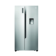 BPL BRS564H 564 Litres Frost Free Side by Side Refrigerator Price