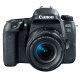 Canon EOS 77D Camera with 18-55 mm lens price in India