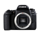 Canon EOS 77D Body Only price in India