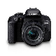 Canon EOS 800D Camera with 18-55 mm lens price in India