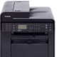 Canon Image CLASS MF4750 Mono Multifunction Printer Price