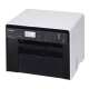Canon Image CLASS MF4820d Mono Multifunction Printer price in India