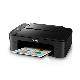 Canon Pixma E3170 Inkjet All In One Printer price in India