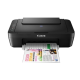 Canon Pixma E410 Inkjet Multifunction Printer price in India