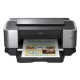 Canon Pixma iX7000 Inkjet Printer Price