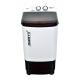 Daenyx DW75-7501 7.5 Kg Single Tub Washer Price