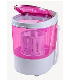 DMR 30-1208 Portable Mini Washing Machine price in India
