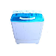 DMR 70 1298s 7.0 Kg Semi Automatic Top Loading Washing Machine price in India