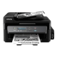 Epson M200 Multifunction Inkjet Printer price in India