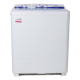 Godrej GWS 6203 PPD 6.2 kg Semi Automatic Top Loading Washing Machine price in India