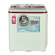 Godrej GWS 6204 PPD 6.2 Kg Semi Automatic Top Loading Washing Machine price in India