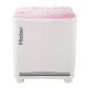 Haier HTW80-1159 8 Kg Semi Automatic Top Loading Washing Machine Price