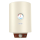 Havells Monza EC 10 Litre Storage Water Heater Price