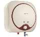 Havells Quatro 15 Litres Storage Water Heater Price