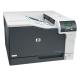 HP Color LaserJet CP5225 Laser Single Function Printer Price