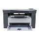 HP Laserjet M1005 Multifunction Printer price in India
