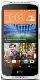 HTC Desire 526G+ 16 GB Price