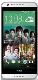 HTC Desire 620G Dual SIM Price