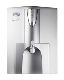 HUL Pureit Marvella RO 8 Litre Water Purifier Price