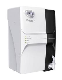 HUL Pureit Marvella UV 4 Litre Water Purifier price in India