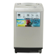 IFB TL75RCH 7.5 Kg Fully Automatic Top Loading Washing Machine Price