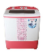 Intex WMS65ST 6.5 Kg Semi Automatic Top Loading Washing Machine price in India