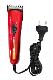 Kemei KM 201B Professional Hair Clipper price in India