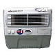 Kenstar Double Cool Dx 50 Litre Air Cooler price in India