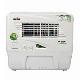 Kenstar Auster XW 50 Litre Air Cooler Price