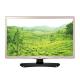 LG 24LJ470A 24 Inch HD LED Television Price