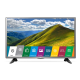 LG 32LJ522D 32 Inch HD Ready LED Television price in India