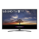 LG 43UM7600PTA 43 Inch 4K Ultra HD Smart LED Television price in India