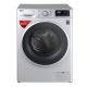 LG FHT1208SWL 8 Kg Fully Automatic Front Loading Washing Machine price in India